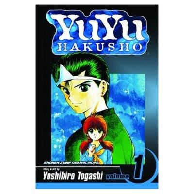 http://wonderpodonline.com/wp-content/uploads/2011/06/YuYu-Hakusho-cover-Vol.-1.jpg