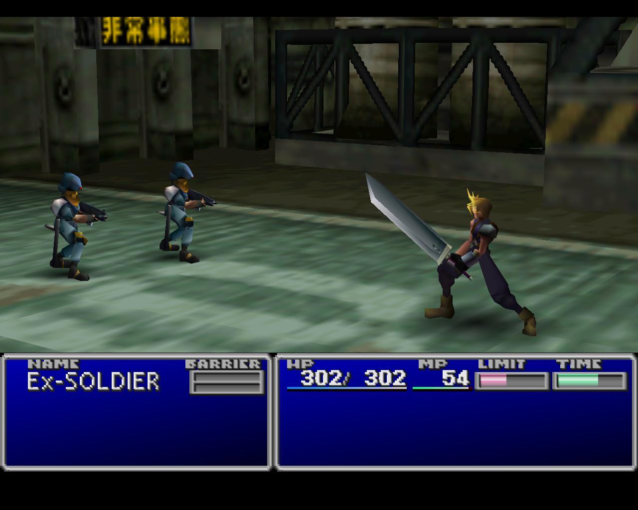 Уже сейчас, без тени сомнений, мы можем констатировать простой факт - crisis core: final fantasy vii является самой красивой игрой на psp, а значит и почти 10 лет назад
